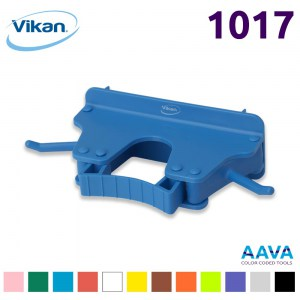 Vikan 1017 Wall Bracket 1-3 Products 160 mm